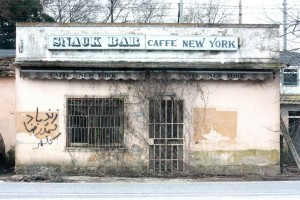 vecchia insegna caffè New York